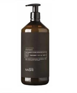 Nashi Argan Shower Oil 200Ml Lookta Beauty Hair View All Nashi Argan