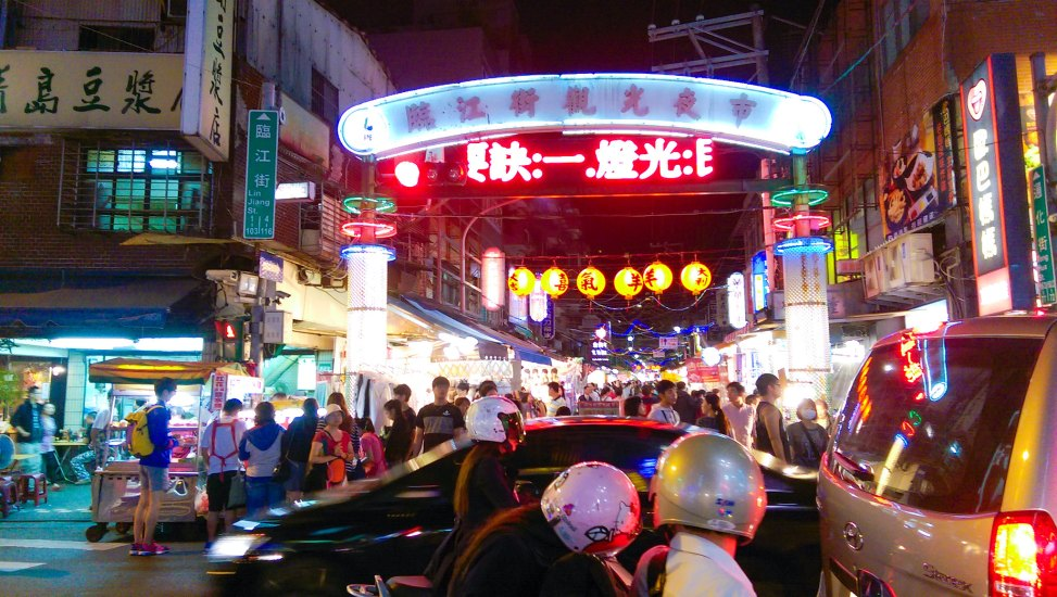 This market is one of the must-visit places in Taipei, Taiwan.