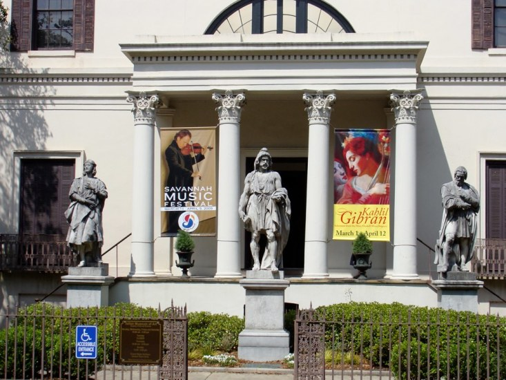 This is the oldest art museum to visit in the entire south Geotgia.