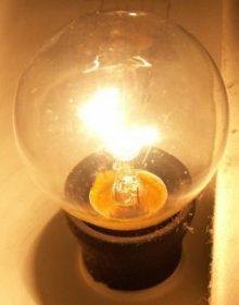 lightbulb-early