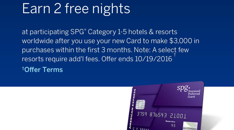 spg-offer