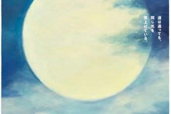 大雄的月球探測記 劇照