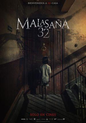 【影評】《馬拉薩尼亞32號陰宅》不斷延續的家庭詛咒