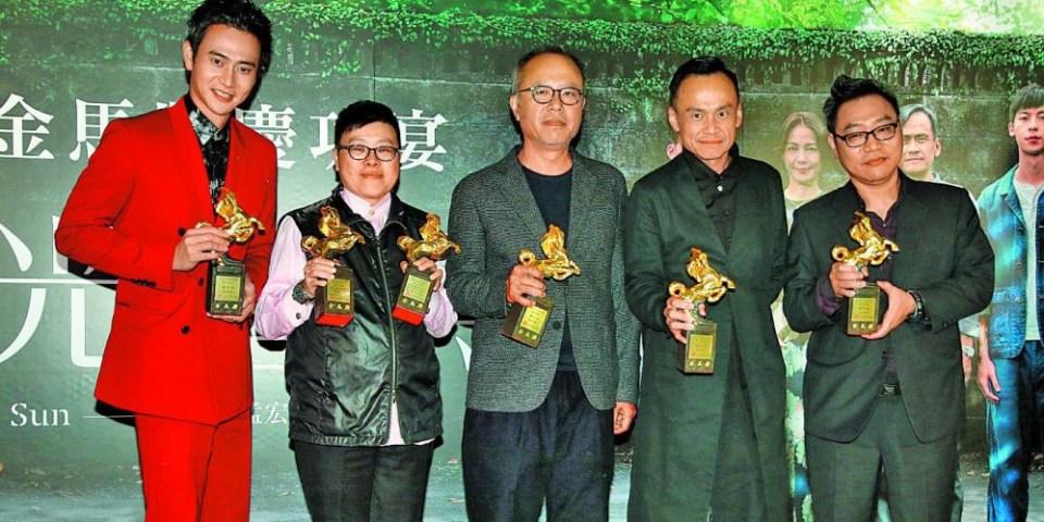 《陽光普照》代表台灣角逐2021奧斯卡最佳國際影片