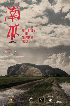 【影評】《南巫》讓人驚奇的宗教恐怖傑作