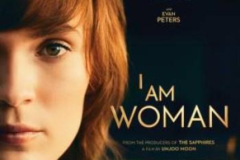 生為女人 電影海報