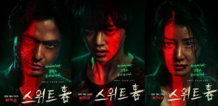 《Sweet Home》懶人包 韓劇評價、劇情結局、演員角色
