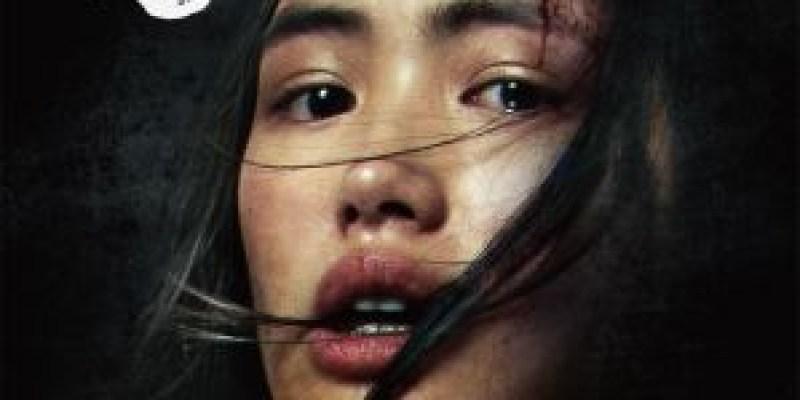【影評】《哭悲》驚世駭俗地挑戰觀眾底線,台灣活屍電影的技術展現