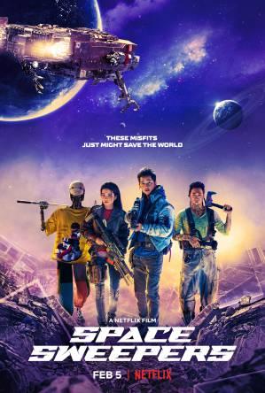 【影評】《勝利號》韓國首部太空科幻電影的優質表現