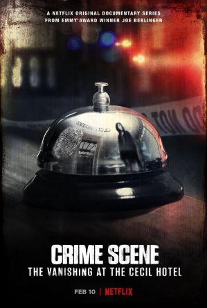 【影評】《犯罪現場:賽西爾酒店失蹤事件》藍可兒電梯的結局真相