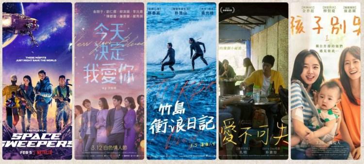 【電影推薦】2021年韓國電影上映片單,影評劇情整理