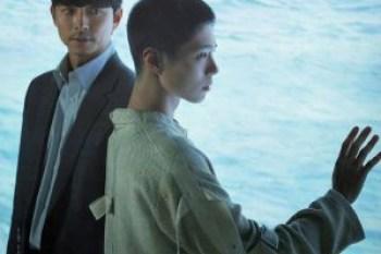 【影評】《永生戰》跟孔劉、朴寶劍共同探索生命的意義