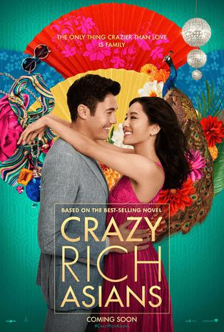 【有雷影評】《瘋狂亞洲富豪》幸福不需要勉強的迎合