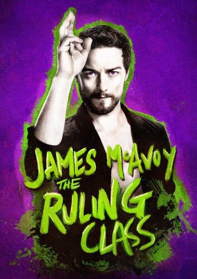The Ruling Class, Trafalgar Studios