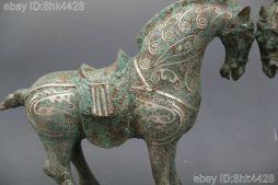 horselc