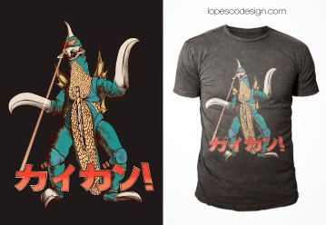 GIGAN! | Godzilla is great, but Gigan is awesome too.