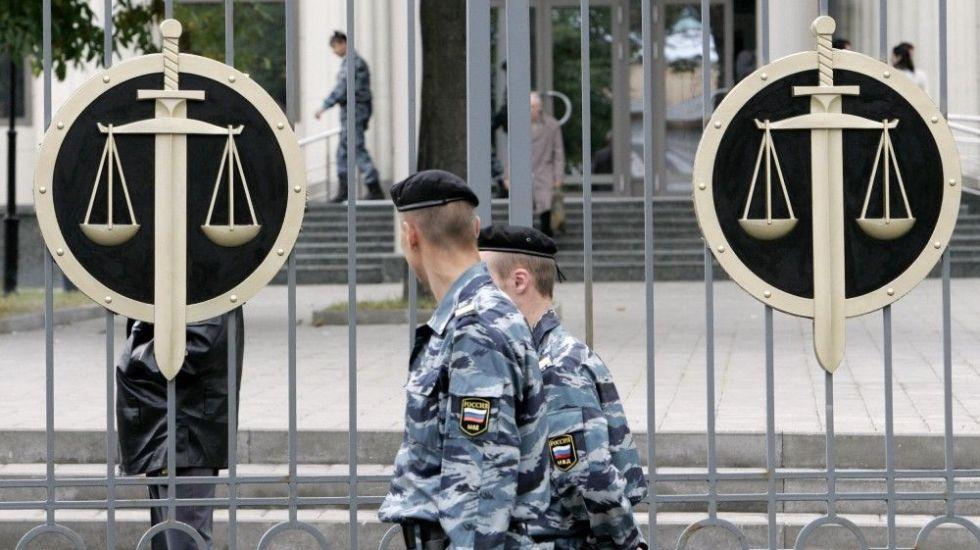 Ordenan a Rusia pagar 50 mil mdd por petrolera - Internet