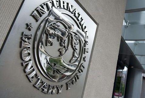 FMI baja a 2.4 por ciento pronóstico de crecimiento para México - Foto Milenio