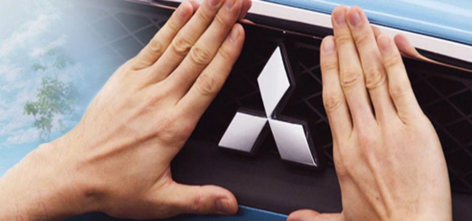 Foto de Mitsubishi Motors