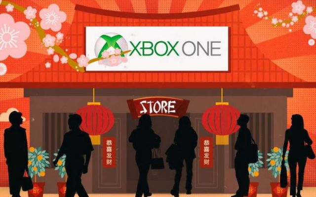 Termina veto de Xbox en China - Foto de Bidnessetc
