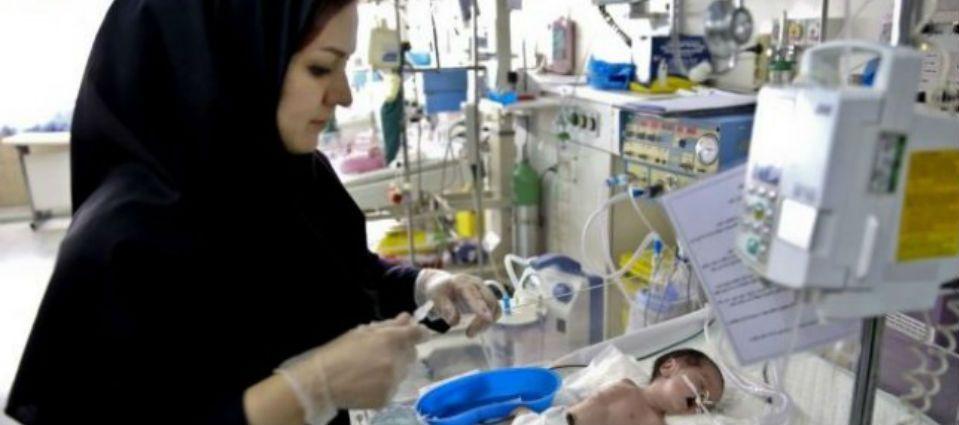 Irán prohíbe publicidad de anticonceptivos - Foto de AP
