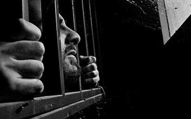 La SCJN presenta protocolo para combatir tortura - Internet