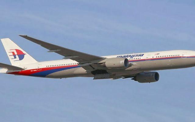Avión de Malaysia Airlines pudo haberse estrellado a propósito - Boeing 777 de Malaysia Airlines