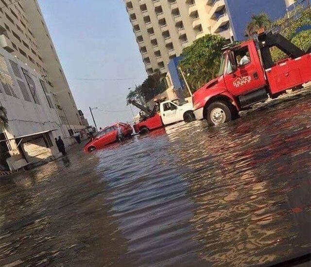 SEGOB emite declaratoria de emergencia para municipios de Guerrero - Segob emite declaratoria de emergencia para municipios de Guerrero