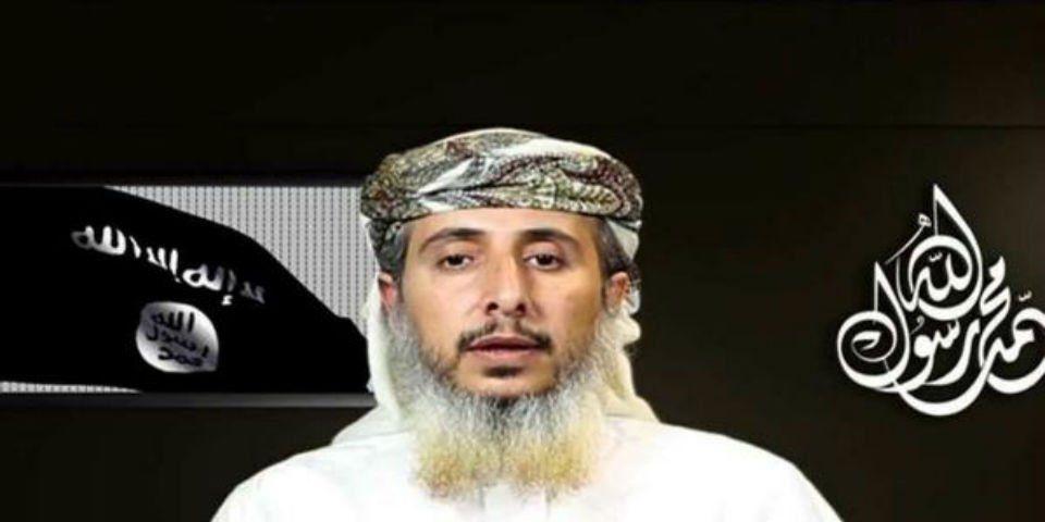 EE. UU. mata al líder de Al Qaeda en la Península Arábica - Nasser Bin Ali Al Ansi