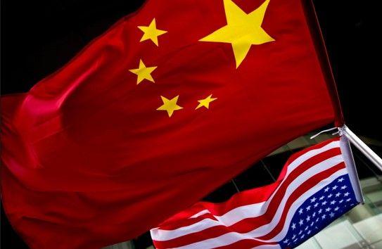 China es el principal sospechoso del ciberataque masivo a EE. UU.