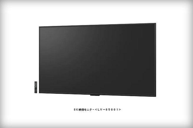A la venta el primer televisor 8K por más de 2mdp - Foto de Sharp