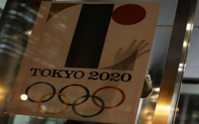 Comité de Tokio 2020 desecha logotipo oficial