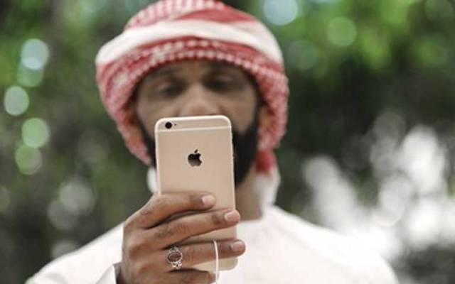 Apple abre primeras tiendas en Emiratos Árabes Unidos - Foto de AP