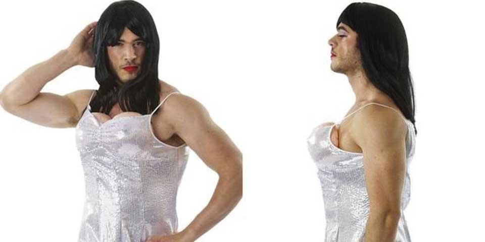 Amazon retira polémico disfraz de su tienda en Reino Unido - Foto de Amazon
