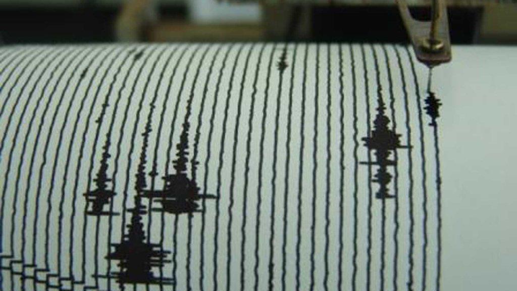Sismo magnitud 7.0 sacude Japón