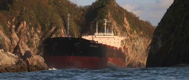 """Buque """"Los Llanitos"""" fue bien atendido: UdeG - Foto de shipwrecklog.com"""