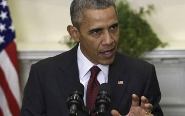 Obama llama a regular armas tras tiroteo en Colorado - Foto de Internet