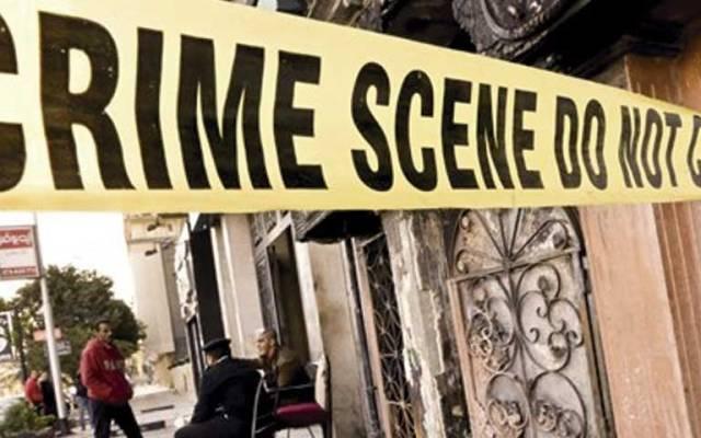 Al menos 16 muertos por ataque en El Cairo - Foto de AP