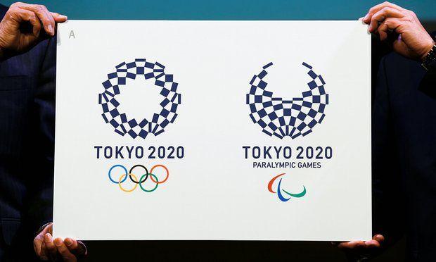 Investigan soborno por Juegos Olímpicos de Tokio - Foto de archivo