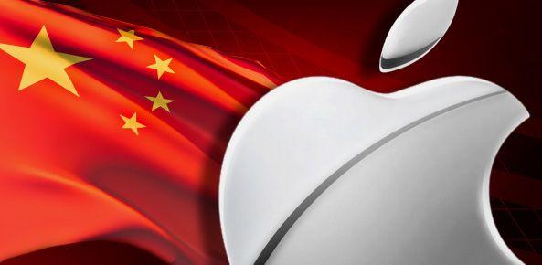 iPhone 6 y iPhone 6 Plus violaron patentes de diseño: China - Imagen de Internet