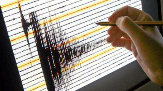 No se reportan daños tras sismo de 4.8 en Guerrero - Foto de internet