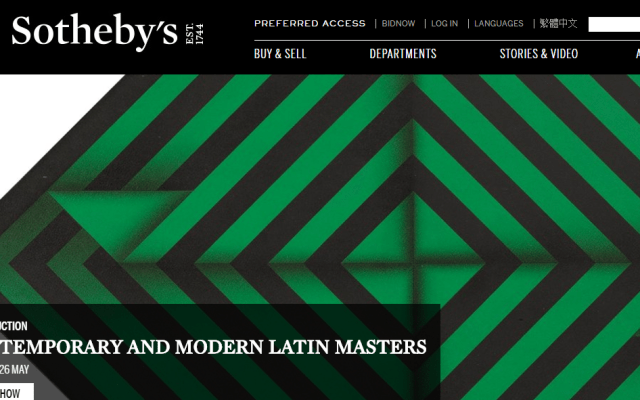 Anuncian subasta de arte latinoamericano en Sotheby's