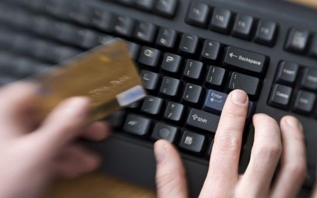Alertan sobre correos electrónicos falsos a nombre de bancos - On-line Shopping XL