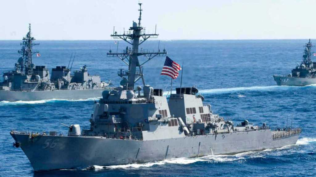 Destructor de misiles estadounidense choca contra buque en Singapur - Foto de EFE