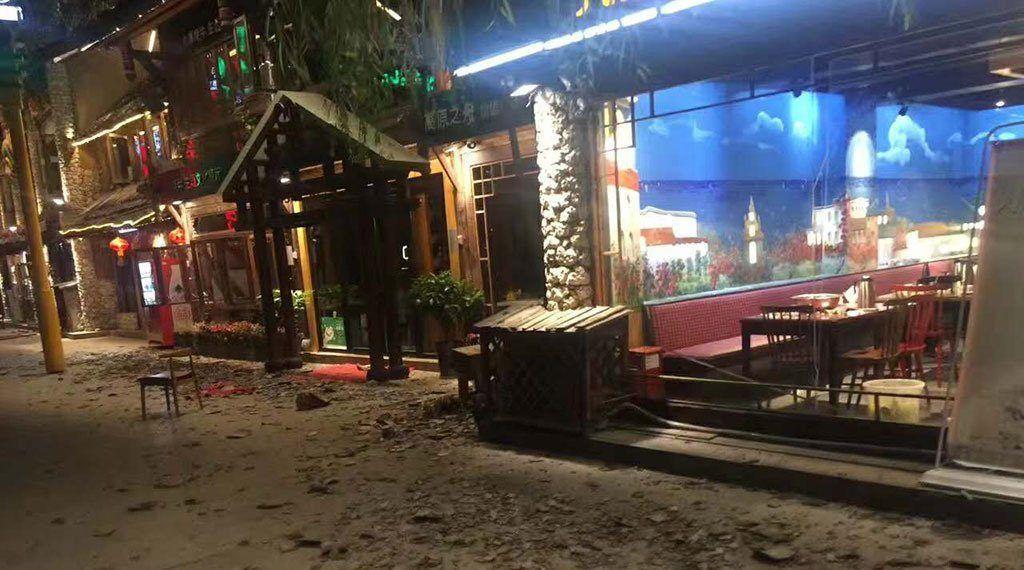 Temblor al suroeste de China deja cinco muertos