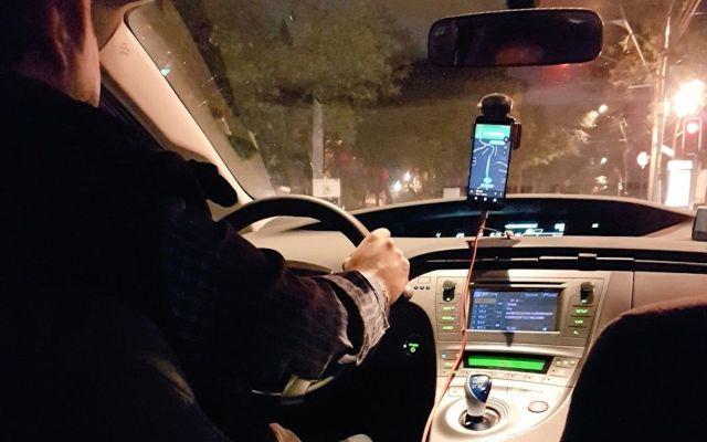 Uber donará cinco mdd para prevenir agresiones sexuales - Foto de Internet