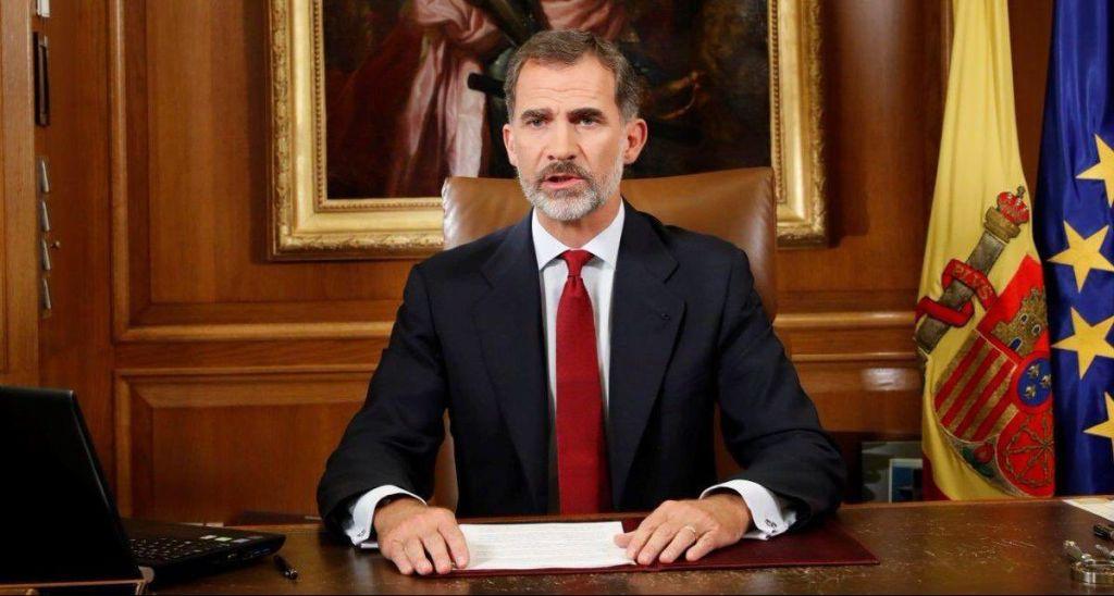 """La Generalitat pretende quebrar la unidad de España"": Felipe VI"