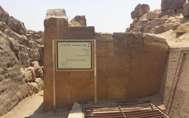 Abren al público tumbas junto a pirámides de Guiza - Foto de Facebook
