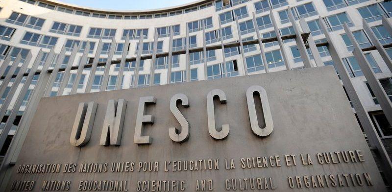 Oficinas de la UNESCO en París. Foto de Internet