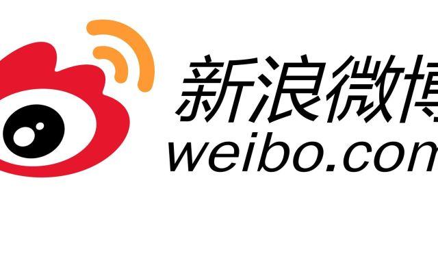 China sanciona a Weibo por material inapropiado